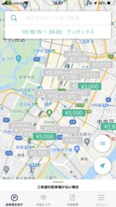 akippaーアプリトップ